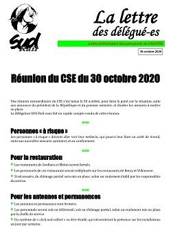 CSE Extra Personnel CASI du 30 octobre